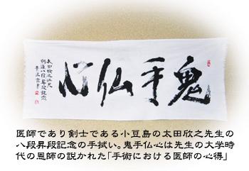 べに山桜の旅 - 国産唐がらし(...