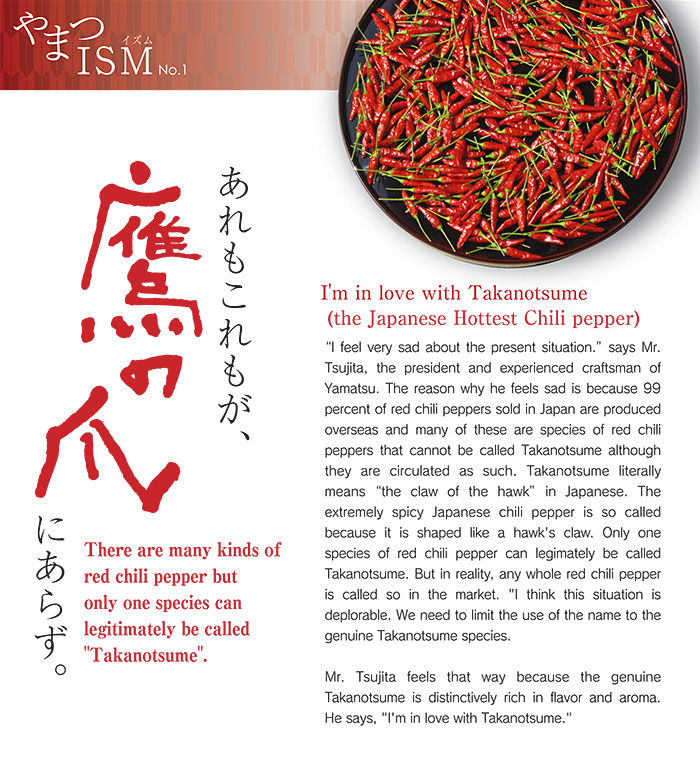 There are many kinds of red chili pepper but only one species can legitimately be called 'Takanotsume'. I'm in love with Takanotsume (the Japanese Hottest Chili pepper)